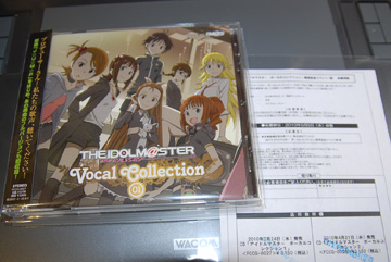 vocal-collection01.jpg